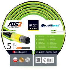 Шланг Cellfast GREEN ATS2 15-120